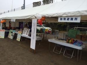 稲城市防災フェスタ2014