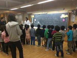 ふれあい教室4