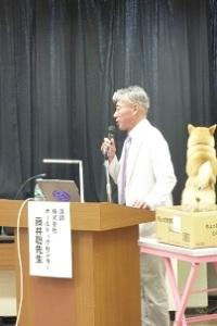 平成27年度日野市犬の飼い方講習会