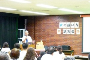平成28年度日野市犬の飼い方講習会